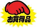 クラフトPOP ゆび中 お買得品 (10枚×1冊)