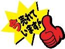 クラフトPOP ゆび小 今売れ (10枚×1冊)