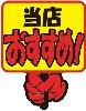 クラフトPOP 当店おすすめ! (10枚×1冊)