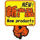 クラフトPOP 新製品 (10枚×1冊)