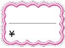抜型カード 立体枠 波四角¥入り (50枚×5冊)