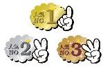 ランキングPOP ゆびNO1〜3 (6枚×5冊)