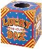 抽せん箱 ラッキーボックス (×1個)