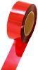 メッキテープ 赤 50×200m (×1個)