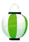 ポリ提灯 緑白(旧39−7040) (×5個)