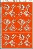 三角くじ 機械貼り 福引券 1等 (24枚×1冊)