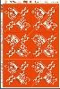 三角くじ 機械貼り 福引券 2等 (24枚×1冊)