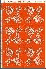 三角くじ 機械貼り 福引券 3等 (24枚×1冊)