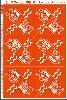 三角くじ 機械貼り 福引券 4等 (24枚×1冊)