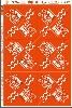 三角くじ 機械貼り 福引券 5等 (24枚×1冊)
