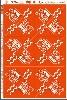 三角くじ 機械貼 福引券 残念賞 (600枚×1冊)