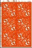 三角くじ 機械貼(?)特賞 (24枚×1冊)
