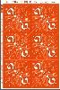 三角くじ 機械貼(?)3等 (24枚×1冊)