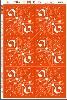 三角くじ 機械貼(?)4等 (24枚×1冊)