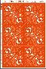 三角くじ 機械貼(?)A賞 (24枚×1冊)