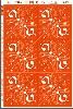 三角くじ 機械貼(?)D賞 (24枚×1冊)