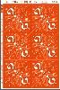 三角くじ 機械貼(?)F賞 (24枚×1冊)