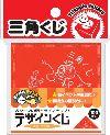 デザインくじ 小槌(こづち) (100枚×1冊)