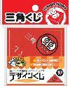 デザインくじ ダルマ (100枚×1冊)