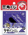 デザインくじ エレガンス (100枚×1冊)